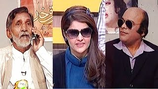 Download Khabardar with Aftab Iqbal 3 March 2017 | Express News Video