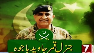 Download Sheikh Rasheed Massage to New Army Chief of Pakistan | Lt Gen Qamar Javed Bajwa Video