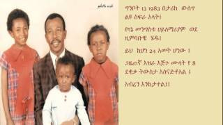 Download Ethiopia In History - The Time when Col. Mengistu H-Mariam went to Zimbabwe - DireTube Video