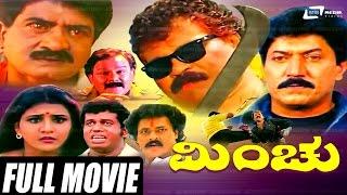 Download Minchu – ಮಿಂಚು| Kannada Full HD Movie | FEAT. Tiger Prabhakar | Charulatha Video