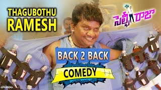 Download Thagubothu Ramesh Back 2 Back Comedy Scenes from Selfie Raja || Latest Telugu Comedy Scenes Video