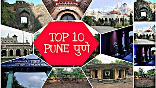 Download Best places to visit in Pune, Maharashtra Video