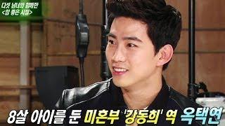 Download Entertainment Weekly   연예가중계 - Song Jihyo, Ha Jiwon, Taecyeon, Jung Woo & more! (2014.01.31) Video