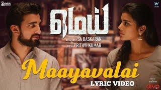 Download MEI - Maayavalai | Prithvi Kumar | Nicky Sundaram, Aishwarya Rajesh | SA Baskaran Video
