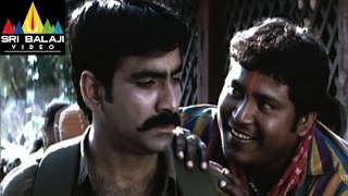 Download Vikramarkudu Movie Ravi Teja Intro as Vikram Rathod | Ravi Teja, Anushka | Sri Balaji Video Video