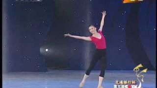 Download 唐诗逸 第五届CCTV舞蹈大赛 Video