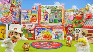 Download Super Mario Surprise Toys Opening - Toys for Kids Unboxing Video Video