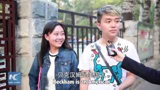 Download How much do the Chinese know about the UK? 中国人怎么看英国? Video