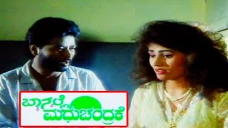 Download Baa Nalle Madhuchandrake || Kannada Full Length Movie Video