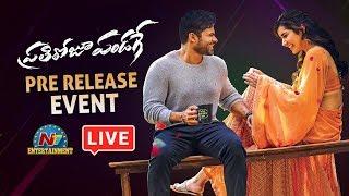 Download Prati Roju Pandaage Pre Release Event LIVE | Sai Tej | Raashi Khanna | Maruthi | Thaman S | NTV LIVE Video