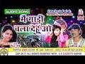 Download CHHATTISGARHI SONG-मै गाड़ी चला देहु ओ-निशा चौबे-दानीराम साहू-NEW HIT CG LOK GEET HD VIDEO 2017-AVM Video