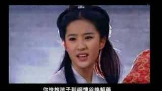 Download Mung Kon Yok (Ept.23/41) 4/5 (Thai) Video