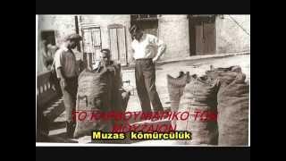 Download BÜYÜKADA RUM ESNAFI 1950-1970 Video