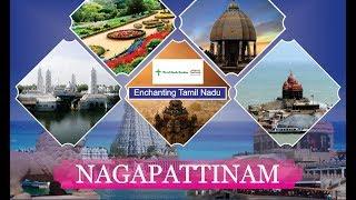 Download Nagapattinam   Tamil Nadu Tourism   Top Places to Visit in Tamil Nadu   Incredible India Video