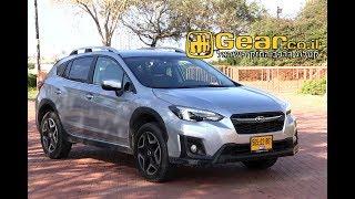 Download Subaru XV review | סובארו XV מבחן דרכים Video