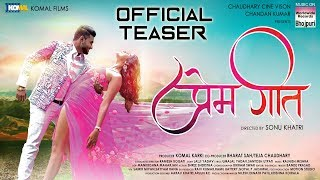 Download PREM GEET | OFFICIAL TEASER | PRADEEP PANDEY CHINTU , YAMINI SINGH | BHOJPURI MOVIE 2019 Video