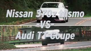 Download Nissan 370Z Nismo vs Audi TT Coupe - AutoNation Video