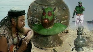 Download जिन्न का क्रोध - गलती तो तुमने कर दी अब उसकी सजा भुगत - Alif Laila - OLD STORY Video