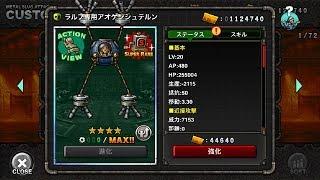 Download ラルフ専用アオゲンシュテルン:MSA ユニット紹介 Video