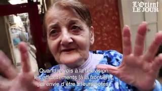 Download Transfert de l'ambassade US à Jérusalem : des Palestiniens du Liban réagissent Video