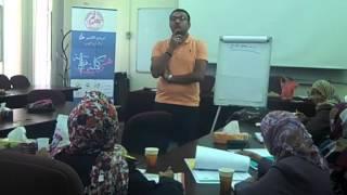 Download رسم وتحليل السياسات العامة الدورة السادسة 18 سبتمبر 2014م Video
