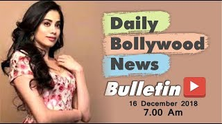 Download Latest Hindi Entertainment News From Bollywood | Janhvi Kapoor | 16 December 2018 | 07:00 AM Video