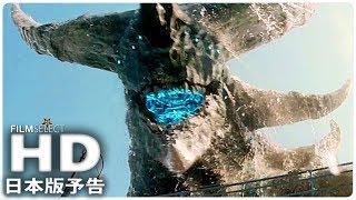 Download 新しい映画予告編2018 - 4週目 Video