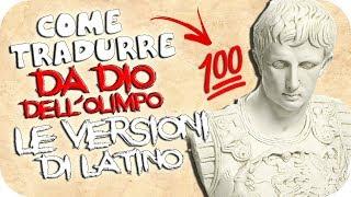 Download Come TRADURRE le versioni di LATINO - 5 SEMPLICI TRUCCHI ✍ - Professhow Video
