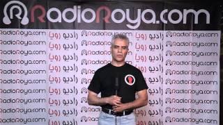 Download مصاحبه مصطفی جلیل زاده با رادیو رویا در تورنتو کانادا - همراهان Video