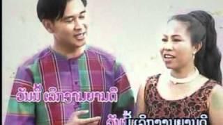 Download Pheng Lao Souk San Van Pi Mai (Phouvieng-Athid).DAT Video