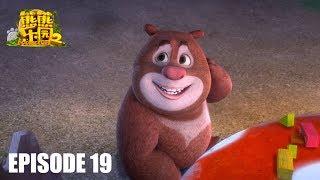 Download 熊熊乐园2 | EP19 | 犯困的熊大| Boonie Cubs | Cartoon for kids Video