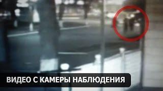 Download В Днепропетровске Убили Депутата - Камера Наблюдения. Video