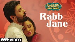 Download Rabb Jane Video Song   SHAADI TERI BAJAYENGE HUM BAND   Sonu Nigam Video