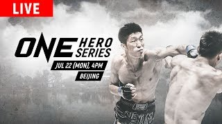Download 🔴[LIVE in HD] ONE Hero Series July Video