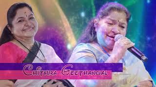 Download Mele Mukilin Koodaarum...l Paandippada l K S Chithra Video