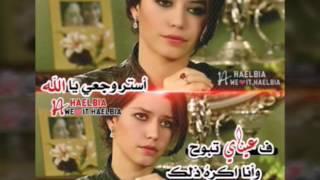 Download صور وقفشات شعريه حزينه 2016 تخبل مع اغنيه نور الزين Video