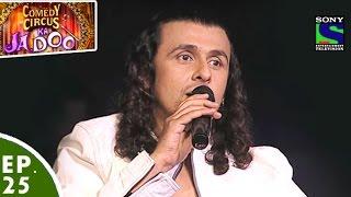 Download Comedy Circus Ka Jadoo - Episode 25 - The Grand Finale Video
