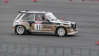 Download Rallying With Group B Demo @ Donington Historic Festival 2017 Video