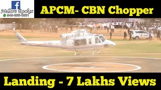 Download Helicopter Landing Video Of Cheif Minister Of A.P NaraChandraBabu Naidu Visiting Nellore Video