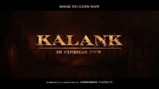 Download Kalank | In Cinemas Now | Varun | Aditya Roy | Sanjay | Alia | Sonakshi | Madhuri| Abhishek Varman Video