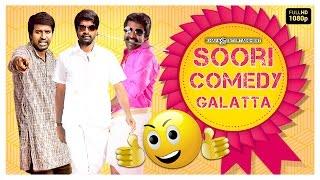 Download Best Soori - Comedys | Hits Of Soori | Blockbuster, Popular Hits | Soori Comedy Galatta Video