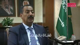 Download لقاء مع القنصل السعودي في تركيا وتصوير داخل القنصلة بعد اختفاء جمال خاشقجي Video