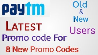 Download Paytm Latest Promo Code June 2017 For Old & New Users With Proof Video