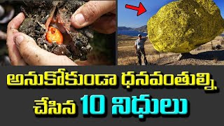 Download Top 10 Luckiest Discoveries That Made People Rich | Discoveries That Changed The Lives Video