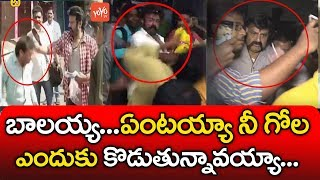 Download Balakrishna Behaviour Effects TDP in Nandyal By Election | Balayya Vs YCP Vs TDP | YOYO TV Channel Video