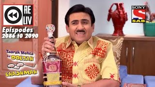 Download Weekly Reliv|Taarak Mehta Ka Ooltah Chashmah| 05 December to 09 December 2016 | Episode 2086 to 2090 Video