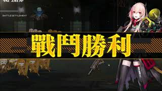Download Girls' Frontline - Isomer's deceptively easy 'boss' stage. Video