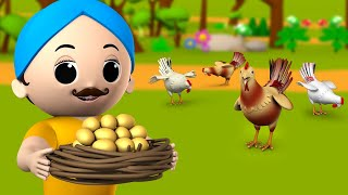 Download The Golden Egg Telugu Story - బంగారు కోడి గుడ్డు నీతి కధ Telugu Bedtime Moral Stories for Kids Video
