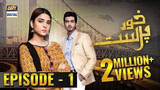 Download KhudParast Episode 1 - 6th October 2018 - ARY Digital Drama Video