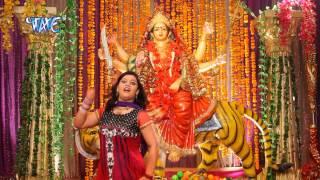 Download Aa Gaili Maiya Sherawali - Jai Maa Jagdambe - Anu Dubey - Bhojpuri Devi Geet - Bhajan Song 2015 Video